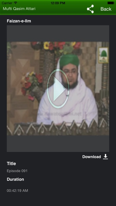 download Mufti Qasim Attari (Islamic Scholar) apps 2