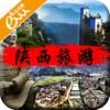 陕西旅游-客户端