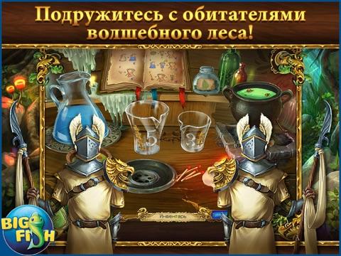 Скачать Мрачные легенды. Песня черного лебедя. HD - поиск предметов, тайны, головоломки, загадки и приключения (Full)