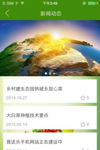 KK购物 screenshot 2