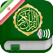 Quran Audio mp3 in Farsi / Persian - قرآن صوتی به زبان فارسی و عربی