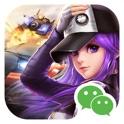 WeChat Speed icon