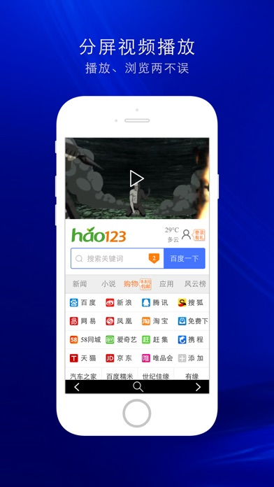 download CD浏览器-极速浏览网页、视频格式万能播放器 apps 4