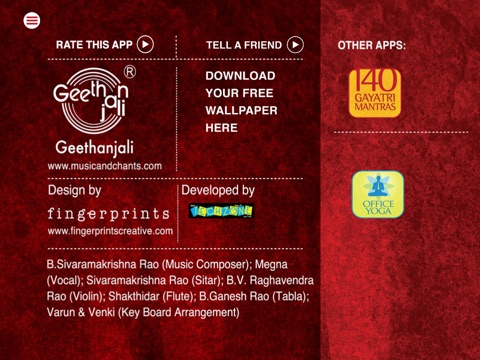 Kamasutra Music Скриншоты8