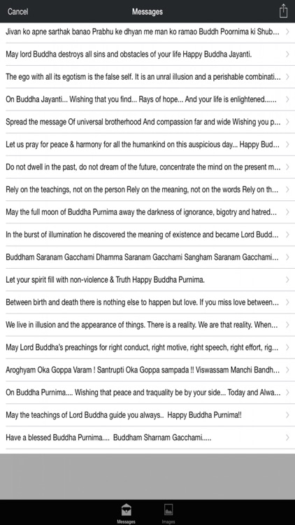 Buddha Purnima Messages & Images / New Messages / Latest Messages