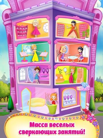 Скачать игру Ювелирный Салон Для Принцесс - Модные Брюлики!