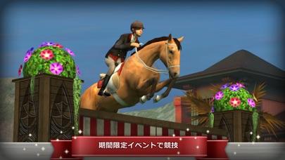My Horseのスクリーンショット3
