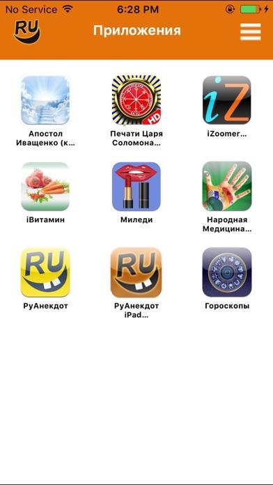 RuAnekdotFV Screenshot 3