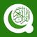 Quran Madina