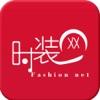 广东时装网