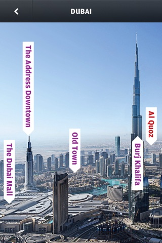 Dubai: Wallpaper* City Guide screenshot 1