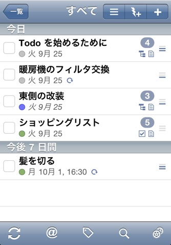 Todo 6 (for devices that cannot upgrade to version 8) screenshot 1