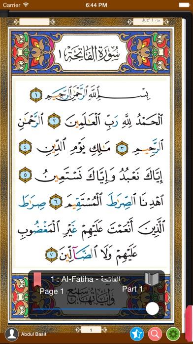 Quran Tajweed - الفران الكريم تجويدلقطة شاشة2