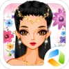 Beautiful Bride - dress up game for girls