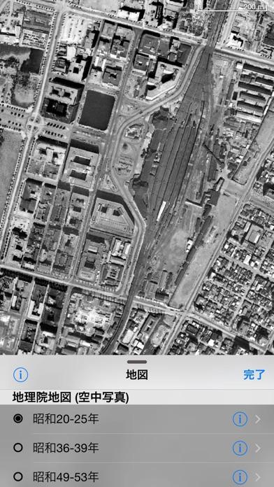 東京時層地図スクリーンショット