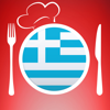 Greek Food Recipes - Cook special dishes