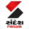 Sandesh News Gujarati