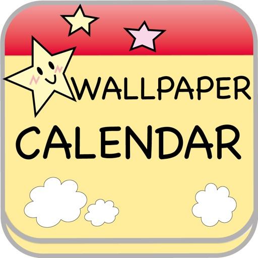 自制个性月历:My Wallpaper Calendar【素材很Q】