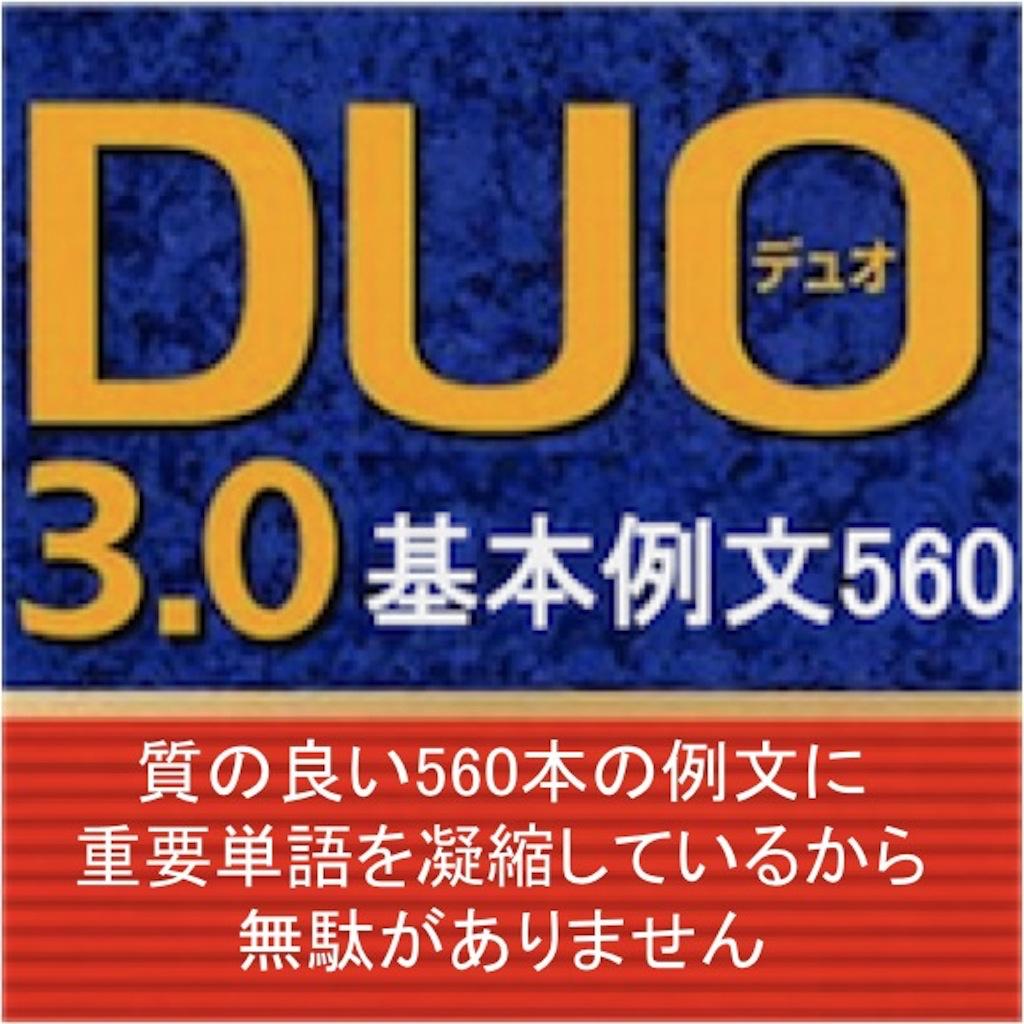 Duo3&age Difference Lolibooru