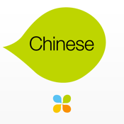 Chinese by Living Language icon