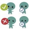 كنز المعلومات - اختبار صح او غلط