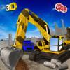 重型挖掘机起重机辛3D - 筑路材料自卸车挖掘机和卡车驾驶模拟器
