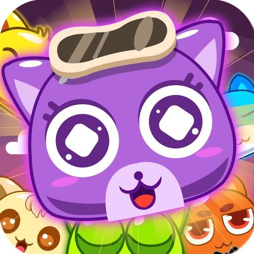 Cat 2048 Story iOS App