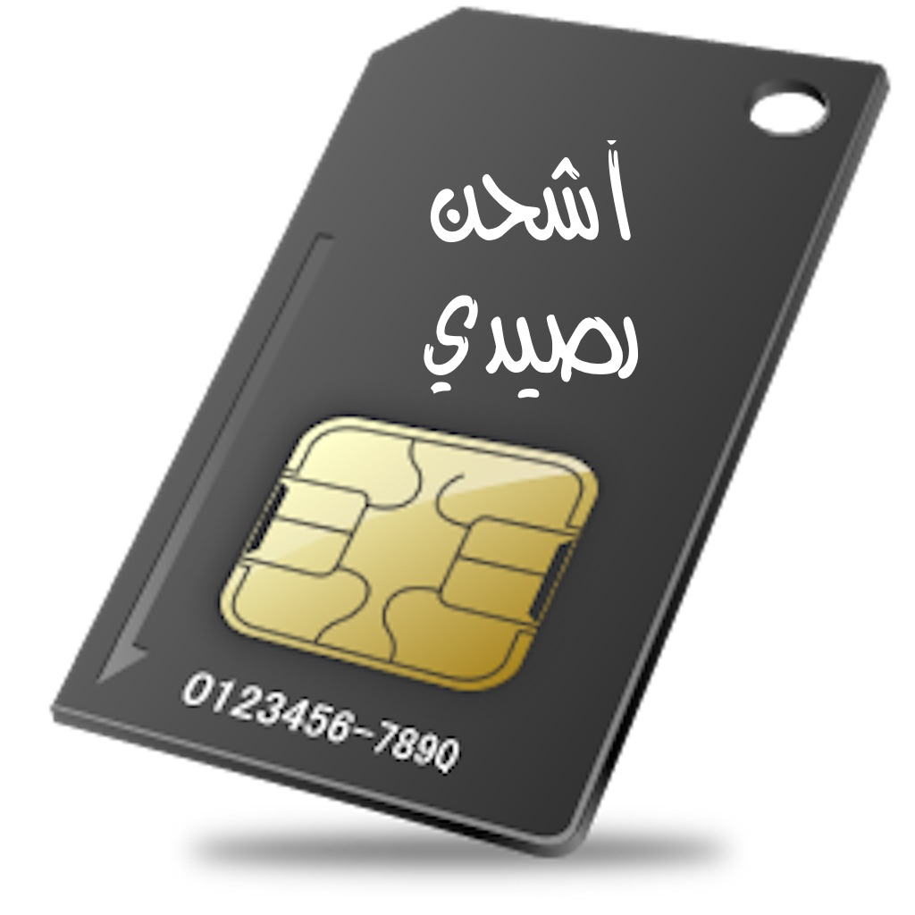 How to retrieve data from iphone sim card