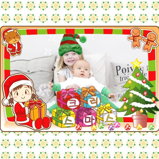 Christmas Photo Frame - Picture Art iOS App