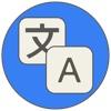 iTranslator for Google Translate google translate