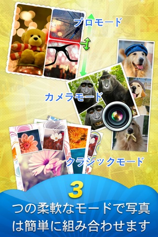 Photo Collage - Collages, Frames, Grids Creator and Editor screenshot 1