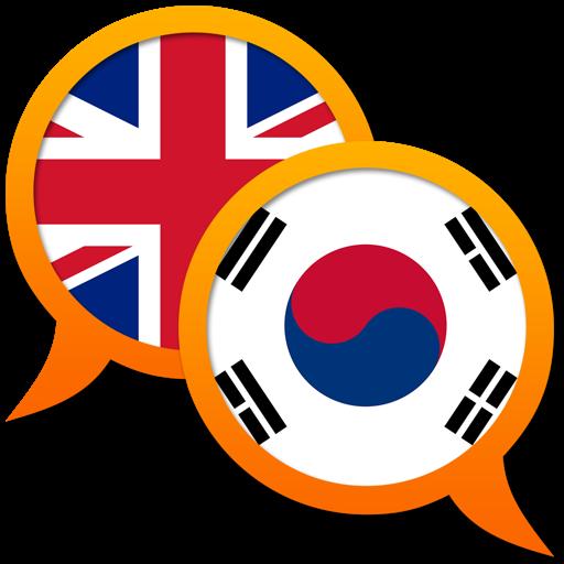 Korean English dictionary