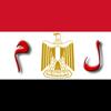 Egyptian Arabic Dictionary