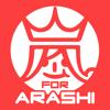 神クイズ for 嵐 -あらしっく無料ゲーム-