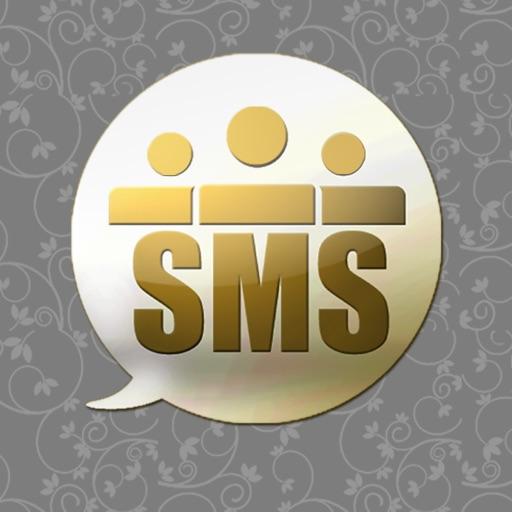 【社交类】祝福短信大全 - 最全的节日祝福短信群发神器