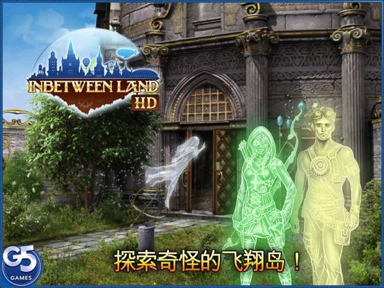 【G5出品,冒险解谜】空岛HD完整版
