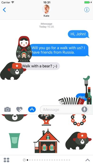 Русский туристСкриншоты 4