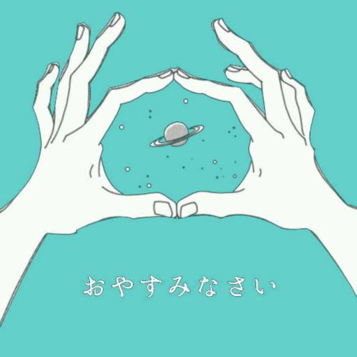因为兴趣想学学日语,想请教一下日语好的各位,日语难吗,特别是入门?图片