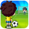 争分夺秒传球射门 - 好玩的游戏 App
