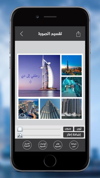 بانوراما المصمم المطور لتعديل الصور و كتابةلقطة شاشة3