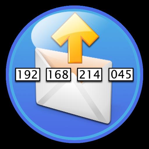 IP-уведомлений