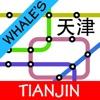 Tianjin Metro Map Free
