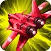 超级战机-最新飞机射击游戏