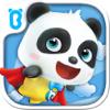 Bebé Panda Mini Juegos