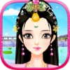 Ancient Dressage Story-Girl Games Salon