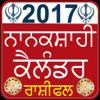NanakShahi Calendar 2017 Punjabi