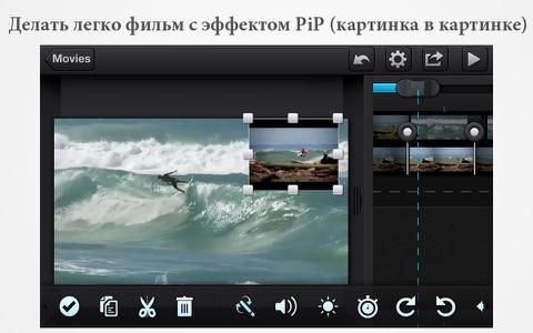 Cute CUT Pro - Full Featured Video Editor screenshot 3