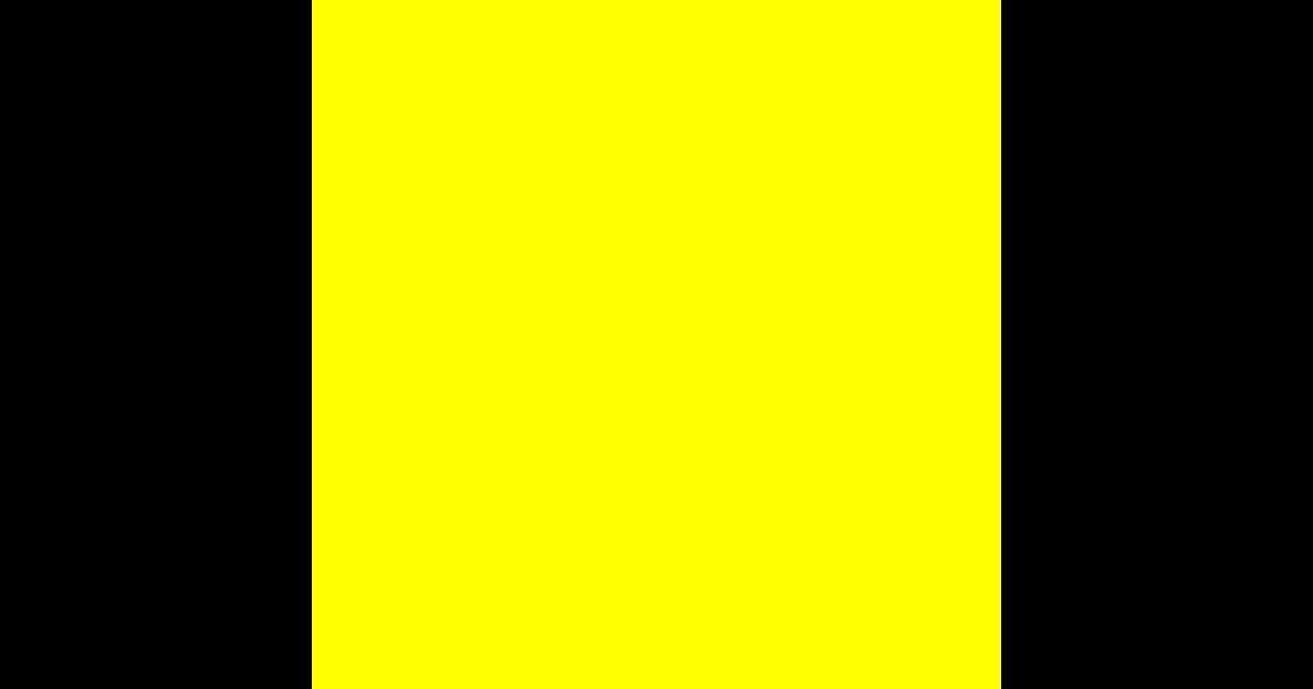 Желтое