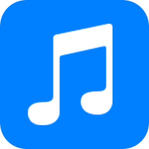 WAV Converter - A powerful audio format converter, support a variety of audio format conversion