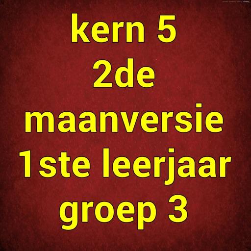 Kern5Ver2 iOS App